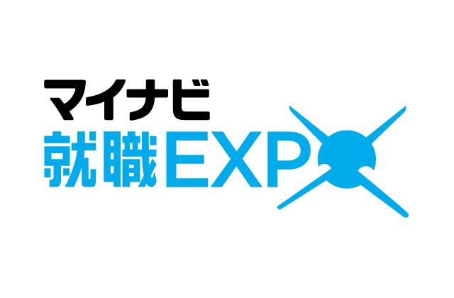 マイナビ就職EXPO出展in福岡