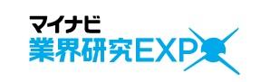 マイナビ業界研究EXPO出展IN福岡
